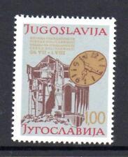 YUGOSLAVIA MNH 1980 SG1933 OBLIGATORY TAX - SOLIDARITY WEEK