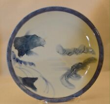 Japan Blue Porcelian Koi Pond Plate Raised Design