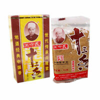 【3盒】Wangshouyi ShiSanxiang 3 x 45g Chinese Food Dressing Seasoning 王守义十三香 清真调味料