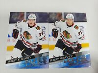 2020-21 UD Series 1 Philipp Kurashev Young Guns + Jeunes Loups French Version SP