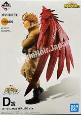 My Hero Academia HAWKS figure I'm Ready! Ichiban Kuji D BANDAI