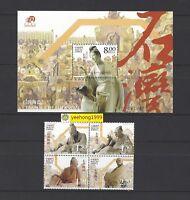 China Macau Macao 2007 Shek Wan Ceramics Stamp + S/S
