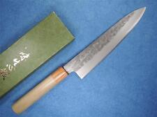 Japanese Sakai Ichimonji Kichikuni Blue Steel Wa-Gyuto Knife Nashiji 210mm