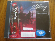 James Horner Glory Score Soundtrack Japan CD