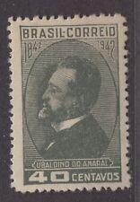 **Brazil, SC# 613a MNH, FVF Single Stamp, Wmk # 267, CV $50.00