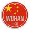2 x 10cm Wuhan China Vinyl Stickers - Flag Travel Sticker Laptop Luggage #20114