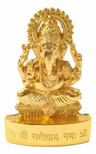 """Hindu Lord Ganesh Idol god statue Sculptureabout 3"""" Gold plated"""