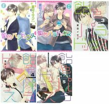New AMEIRO PARADOX Isaku Natsume vol.1-5 set Japanese Boys Love comic Manga Book