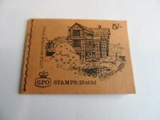 Gb Gpo 5/- stamp booklet dated 1969