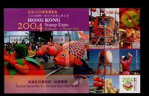 HONG KONG . TOURISM STAMP EXPO MINI SHEET No 2.  2004 MNH
