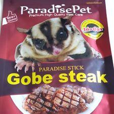 1 Pcs. ParadisePet Sugar Glider Steak Gobe Stick Flavor (50g.)