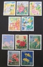 JAPAN USED 2000 PREFECTURE FLOWERS 2 - 5 VALUE VF COMPLETE SETS SC# Z408 - Z417