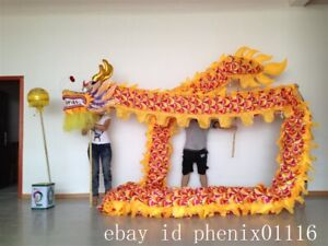 4M 4 student Yellow silk dragon dance Folk costume Party stage Chinese Culture