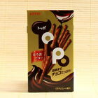 Japan Lotte TOPPO BITTER Dark Chocolate filled cookie pocky Japanese Candy