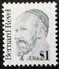 1992 Scott #2193 $1.00 - DR BERNARD REVEL - RABBI - Single Stamp - Mint NH