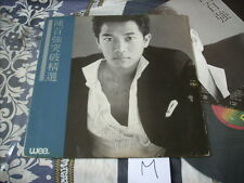 a941981  Danny Chan Lp 陳百強 Breakthrough Best ***** Autographed ***** (M)