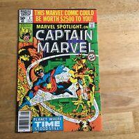 1980 MARVEL COMIC BOOK MARVEL SPOTLIGHT ON CAPTAIN MARVEL 8 FRANK MILLER ART 80S