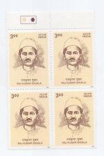 INDIA 2000 RAJ KUMAR SHUKLA FREEDOM FIGHTER BLOCK OF 4  MNH STAMPS TRAFFIC LIGHT