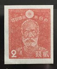 Japan Stamps- Scott # 351/A84-2s-MNH 1945-47-IMP-NG XF X2/4