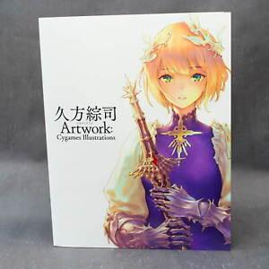 Hisakata Souji Artworks: Cygames Illustrations - GAME ARTBOOK NEW