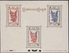 CAMBODIA, 1953. Air Mail Souvenir Sheet C2a,  Mint **