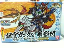 Limited SD Bandai BB #311 Chou'un EXPO Gundam Special figure model kit Japan