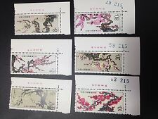 CN47 CHINA 1985 PRC Sc#1980 Painting T103 Mei Flower 80f NEW High Value MNH