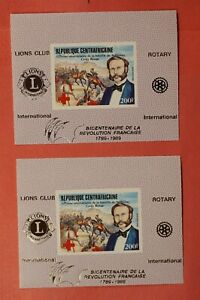 2 IMPERF 1985 CENTRAL AFRICAN REP LIONS CLUB INTL GOLD + SILVER OVPT S/S MNH