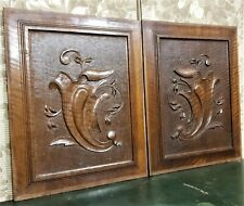 2 Scroll leaf armorial carving wood panel Antique french architectural salvage