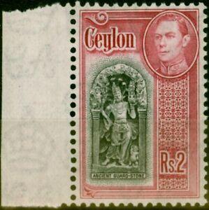 Ceylon 1938 2R Schwarz & Karminrot SG396b Sehr Fein MNH
