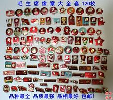 Huge Lots of 120 Pieces of China Chairman Mao Badges/ Coins / Free Shipping