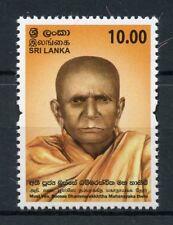 Sri Lanka 2017 MNH Ven. Boosse Dhammarakkhitha Thero 1v Set Buddhism Stamps