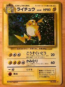 Raichu Pokemon 1996 Holo Base Set Japanese 026 EX