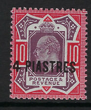 BRITISH LEVANT:1912 overprint on GB 4 piastres on 10d aniline-pink  SG31a MNH