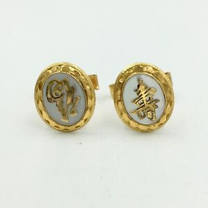 Vintage 14k Gold Mother of Pearl Hand Chinese Characters Etched Cufflinks