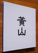 MICHAEL KENNA - HUANGSHAN - 2011 1ST EDITION & PRINTING (NOT 2ND PRINT) - MINT