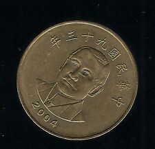 2004 50 Yuan TAIWAN COIN EAST ASIA two rice stalks holographic