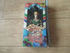 Street Fighter II Guile KOREA Toy Figure 90s