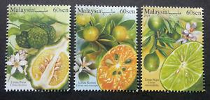 [SJ] Malaysia Citrus 2018 Fruits Pomelo Flower Plant (stamp) MNH