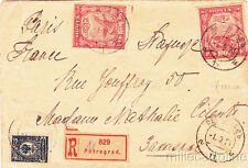 RUSSIA 1921 REGISTERED COVER  (PETROGRAD)