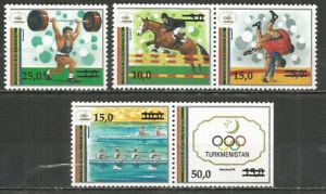 Turkmenistan 1992 year, mint stamps MNH (**) sport