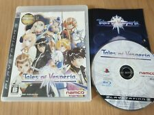 TALES OF VESPERIA PS3 PLAYSTATION 3 GAME! WITH MANUAL. JAPAN IMPORT