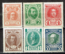 Imperial Russia Famous Romanov Dynasty 300 Ann MLH stamps