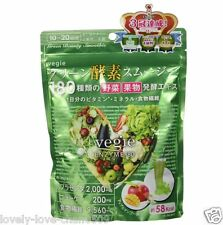 Vegie Green Enzyme Smoothie 200g