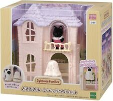 Sylvanian Families HALLOWEEN HAUNTED HOUSE SET KO-67 2020 Calico Critters