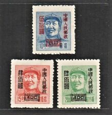 PR China 1950 SC6 Surcharged on Chairman Mao (3v Cpt) MNH