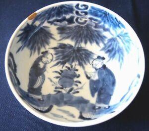 111-0058, Antique Bowl, Kintsugi, Ko-Imari, Sometsuke, Japanese Tableware, Japon