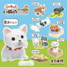 INUNO NICHIJOU  8 playful dog figurines in original boxes