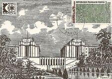 CP MAXIMUM PREMIER JOUR PARIS PALAIS DE CHAILLOT 1975