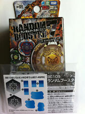 Takara Tomy Beyblade BB-109 Random Booster Vulcan Horogium BD145RS US Seller